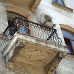 По мотивам АС. Балкон